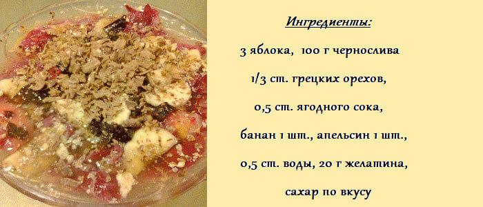 домашний десерт желе