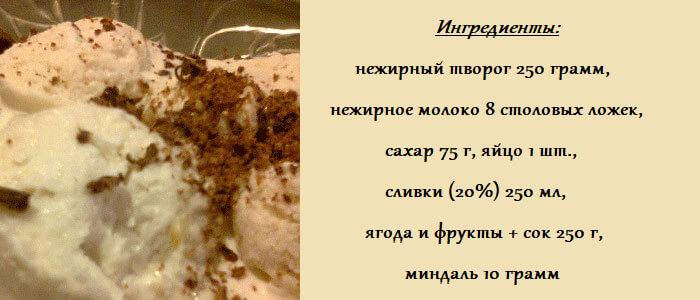 домашний десерт мороженое